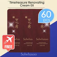 ★Timetreasure Renovating Cream EX *60pcs/Sulwhasoo/Sample/Korea Cosmetics
