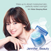 LANEIGE WATER SLEEPING MASK (70ml) / Whitening / Brightening / Moisturizing