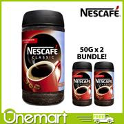 [NESCAFE] CLASSIC Instant Soluble Coffee Jar 50g / 200g