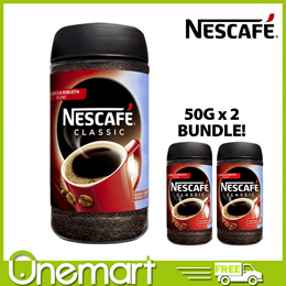 [NESCAFE] CLASSIC Instant Soluble Coffee Jar 50g / 200g