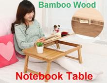 Adjustable(3step)ZAINUS NOTEBOOK Bamboo Wood Table/Laptop Computer Desk/High Qulity Portable Book St
