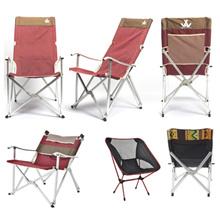 [Machu Picchu] Lightweight chair Long folding chair for camping Folding chair