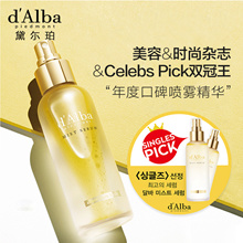 ★BEST SELLER IN KOREA!! ★TRUFFLE AVOCADO MIST SERUM ★ MOISTURISE ★ DALBA