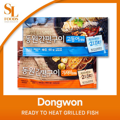 [K Food] Dongwon Ready To Heat Grilled Fish Deals for only S$15 instead of S$15