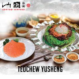 [Swatow Restaurant] AUTHENTIC Teochew Yusheng 8-10 PAX