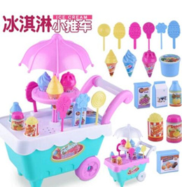 Childrens play house ice cream car toy girl simulation small trolley candy car