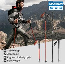 Decathlon outdoor telescopic trekking pole light hiking folding multi-function self-defense alloy multi-function