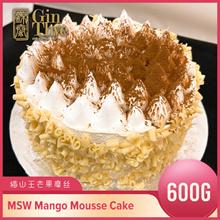 Mao Shan Wang Durian MSW Mango Mousse Cake 600g▶Made in SG▶Fresh Baked▶BEST SELLER
