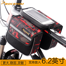 ROCKYOU bicycle top tube front bag phone bag Saddle bag mountain bike bicycles equipment