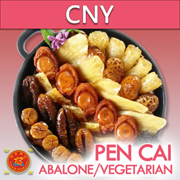 Pen Cai - Abalone/Vegetarian | 鲍鱼盆菜/鲍鱼素盆菜 | 3 CHOICES | 5-6 PAX  | ♦ Abalone ♦ Sea Cucumber