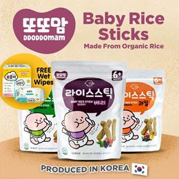 [DDODOMAM] Organic Halal certified Snack - Baby Rice Sticks 2 Packs bundle - Berry/ Fruit/Vegetables