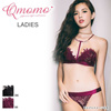 04833dbc31613 images  4 Qmomo Chemical Lace Halter Neck Wireless Bra and Panty Set (Sizes  S-XL)