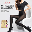 KM Miracle Legging/Socking [M27924][2 Color] ~Buy 10 in 1 Shipping Fee~