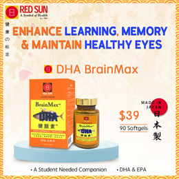[New Batch] RED SUN BRAINMAX™ | 90 softgels | Made in Japan | DHA Omega 3 Brain Health Supplement