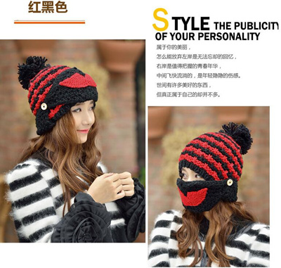 750704a76a8 In winter the new style add wool hat With thick warm hat mask ear protection