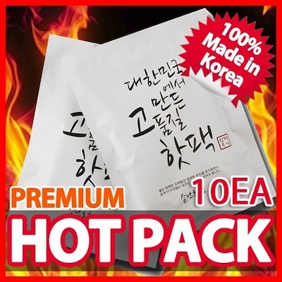 Qoo10 HOTPACK Search Results : (Q·Ranking): Items now on