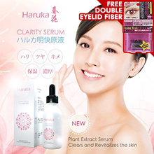 Blogger Favourite! UP:$75!! Japan #1 Seller Fast Absorption Haruka Clarity Serum