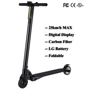 Lightest Carbon Fiber Folding Two Wheel Electric Scooter Skateboard Bike PMD Kick Scooter