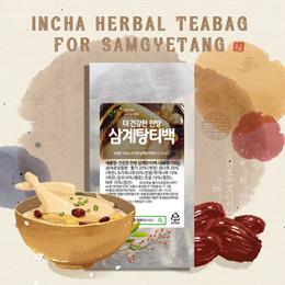 Incha Herbal Teabag for Samgyetang Korean Chicken Soup (1pack)