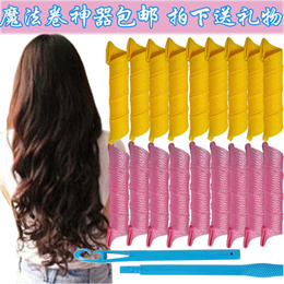 Magic volume not to hurt the hair curlers automatic hair curler curling iron snail artifact PEAR hea