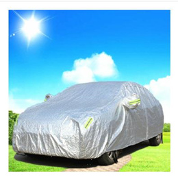 ★QUALITY ASSURED★Aluminum Oxford Foil Car fully cover Sunshade Coat UV Proof Water proof with Zip