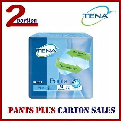 TENA[LOWEST PRICE GUARENTEED][READY STOCK][USE COUPON] TENA PANTS PLUS  M/L/XL CARTON SALES