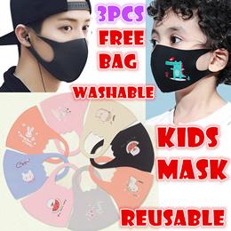 Korea fashion face masks kids mask with case reusable washable breathable 3D silk cool elastic