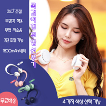 2020 newest USB necklace type leafless and low noise fan / 360 ° adjustable / 1800mAh battery / 4 color selectable / free shipping
