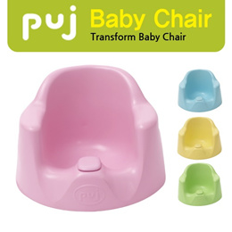 Puj Transform Baby Chair / Baby Seat / Safety Chair