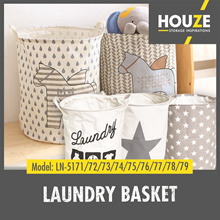 ♦ Assorted Laundry Basket ♦ Multi-Functional ♦ Strong And Durable ♦ Foldable