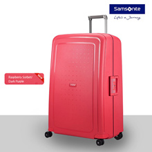 [Free Shipping] 2018 Samsonite Scure Spinner 55/20 Raspberry Sorbet / Dark Purple/