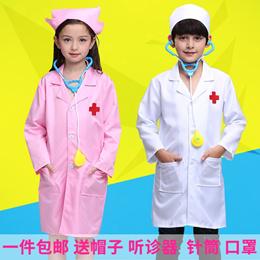 Halloween nurse little doctor s gown kindergarten children s clothing professional performing clothi