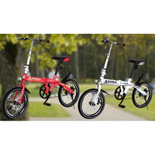 KSHAO Foldable Compact Bicycle 16 Inch Wheels Cycling Sport Folding Bikes
