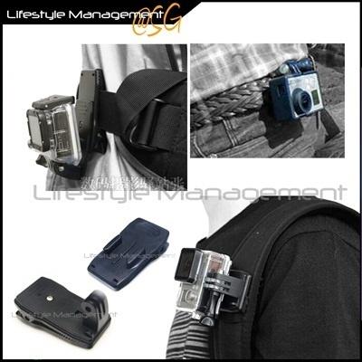 Qoo10 gopro compatible rotary backpack bag belt shoulder strap gopro compatible rotary backpack bag belt shoulder strap clip clamp rec mount adapter sony sjcam fandeluxe Gallery