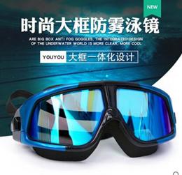 HD anti-fog and waterproof large frame swimming gogglesMyopia swimming glasses equipment