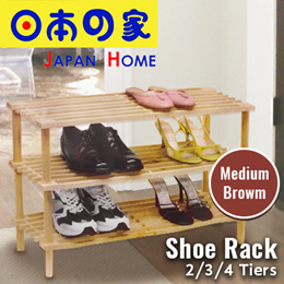 【Japan Home】Wooden Shoe Rack 2 3 and  4 Tiers | Medium Brown | Organizer | Storage