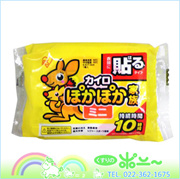 Warm-up family type paste type mini 10 sheets [Iris Oyama] [4905009678969] [delivery date: about 10 ..
