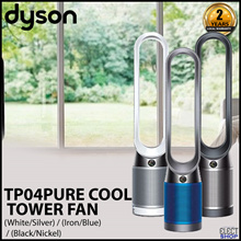 Dyson Pure Cool Purifying Tower Fan TP04 (White/Silver) / (Iron/Blue) / (Black/Nickel)