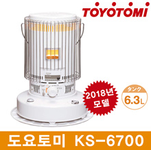TOYOTOMI camping stove / KS-67H / / OMNI (made in Japan) White / from Japan