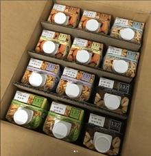 ★Mixed Flavours Vegan Milk 1L x 12 packets $70 [Vegan | Non-GMO | Halal]  ★SUPER HEALTHY N DELICIOUS