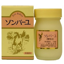 Japanese original hemp cream 70ml hand balm Unscented fragrance / strongest moisturizing / moisturizing best!