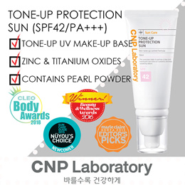 CNP Laboratory Tone–Up Protection Sun (SPF42/PA+++) (50ml)