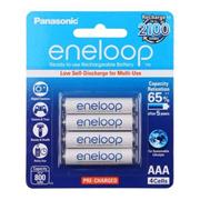 Panasonic Eneloop AAA Battery BK-4MCCE/4BT 4pcs (Original Warranty)