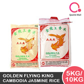 [TSP] Golden F.K Jasmine Rice 5KG/10KG - CHEAPEST IN TOWN! - CAMBODIA RICE! QUALITY RICE!