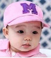 NEW Baby Sun Hat (Korea)