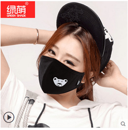 Shade personality three-dimensional masks male and female tide summer