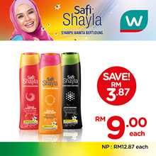 Safi Shampoo 320ml Asst