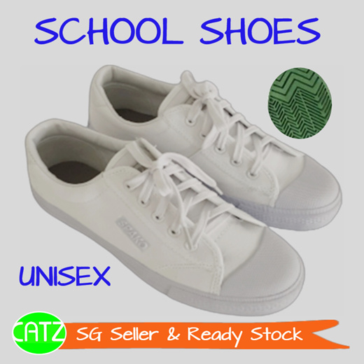 casual school shoes