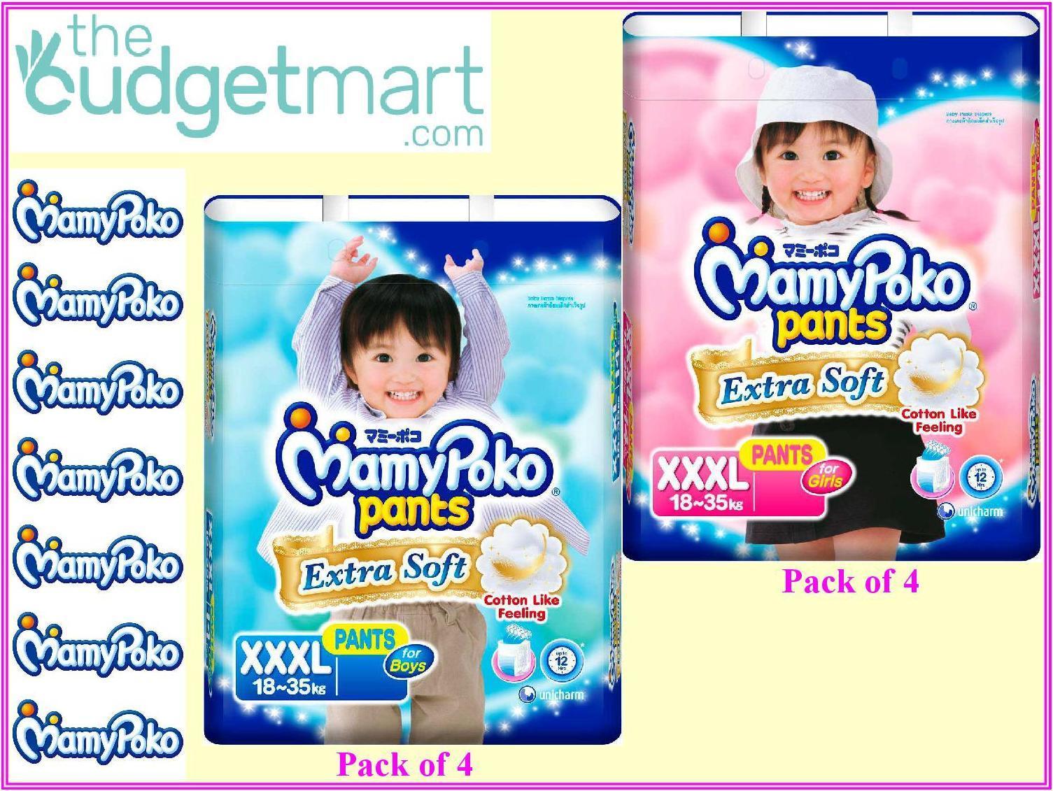 Qoo10 Mamypoko Pants Xxxl14x4 Boys Girls Baby Maternity Extra Soft Xl 24 Show All Item Images
