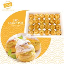 [iChef] D24 Premium Durian Puff (24pcs/box)